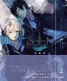 エディス vol.4 短編集