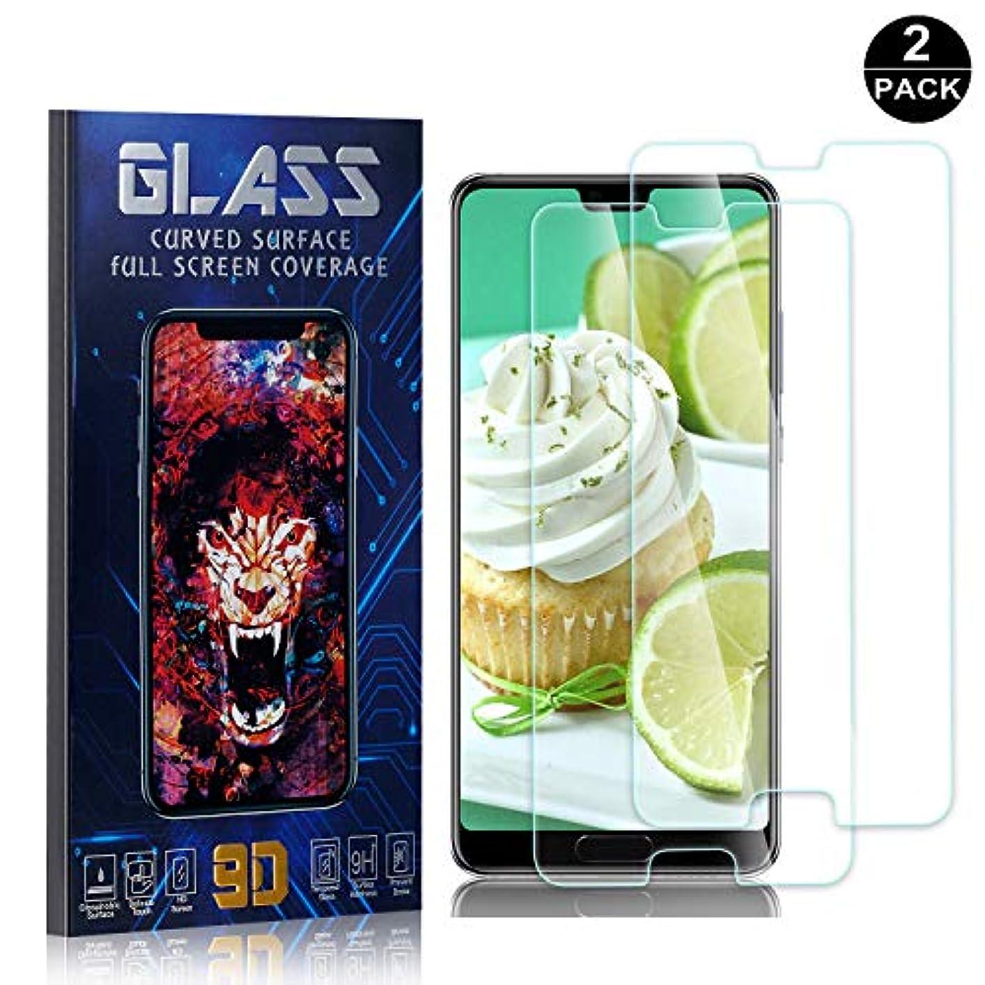日曜日お父さんオーバーフロー【2枚セット】 Huawei P20 超薄 フィルム CUNUS Huawei P20 専用設計 硬度9H 耐衝撃 強化ガラスフィルム 気泡防止 飛散防止 超薄0.26mm 高透明度で 液晶保護フィルム