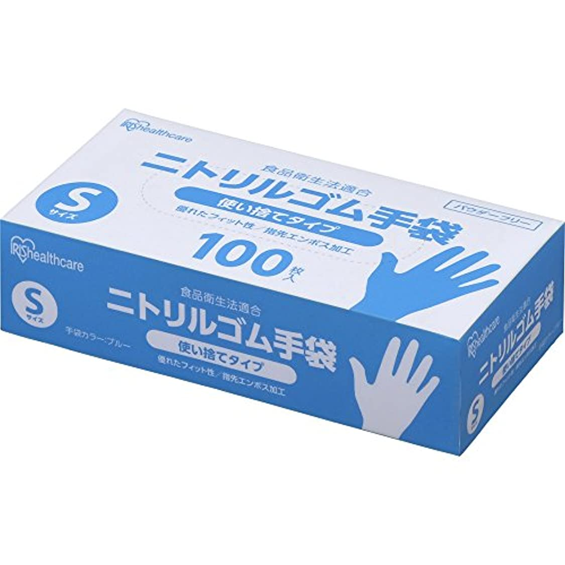 救い紳士虚弱アイリスオーヤマ 使い捨て手袋 ブルー ニトリルゴム 100枚 Sサイズ 業務用
