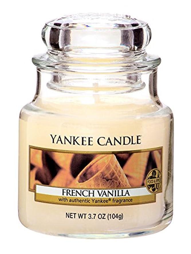 寛大な木製人種YANKEE CANDLE ヤンキーキャンドル ジャーキャンドルSサイズ フレンチバニラ