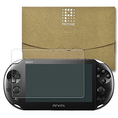 PROTAGE PlayStation Vita フィルム 極薄 PCH-2000 シリーズ専用 液晶保護 硬度9H 0.26mm 日本製素材 旭硝子 PSVita 極薄 ガラスフィルム