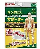 関連アイテム:バンテリン 腰用しっかり加圧タイプ ふつうサイズ ブルーグレー へそ周り65cm~85cm