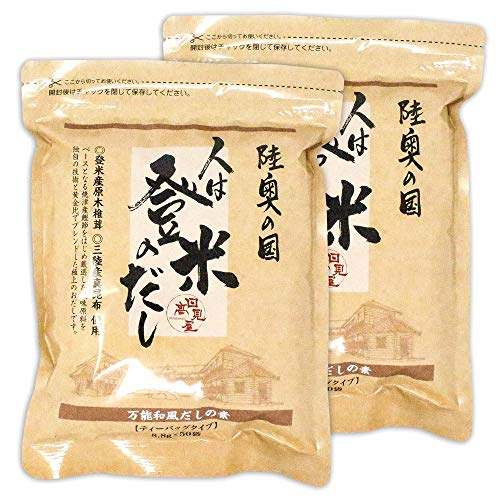 日高見屋 人は登米のだし だしパック 万能和風出汁の素 8.8g×50袋×2個 国産の厳選素材5種を使用 ≪レシピ付き≫