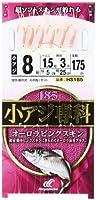 ハヤブサ(Hayabusa) 小アジ専科 HS185 オーロラピンクスキン 8-1.5