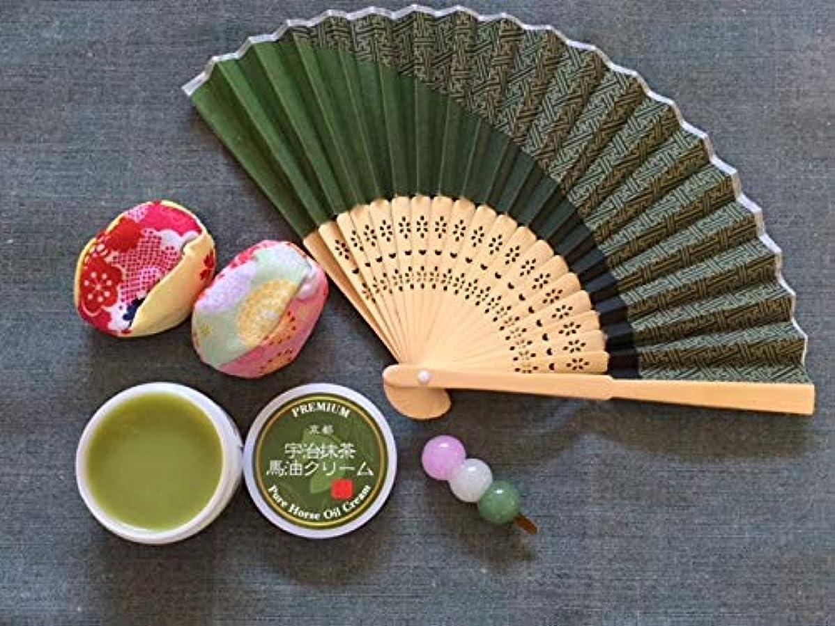 荒涼とした気づくなる電気の京都宇治抹茶馬油クリーム PREMIUM 50ml 完全手づくり 無添加 国産馬油のみでつくりました