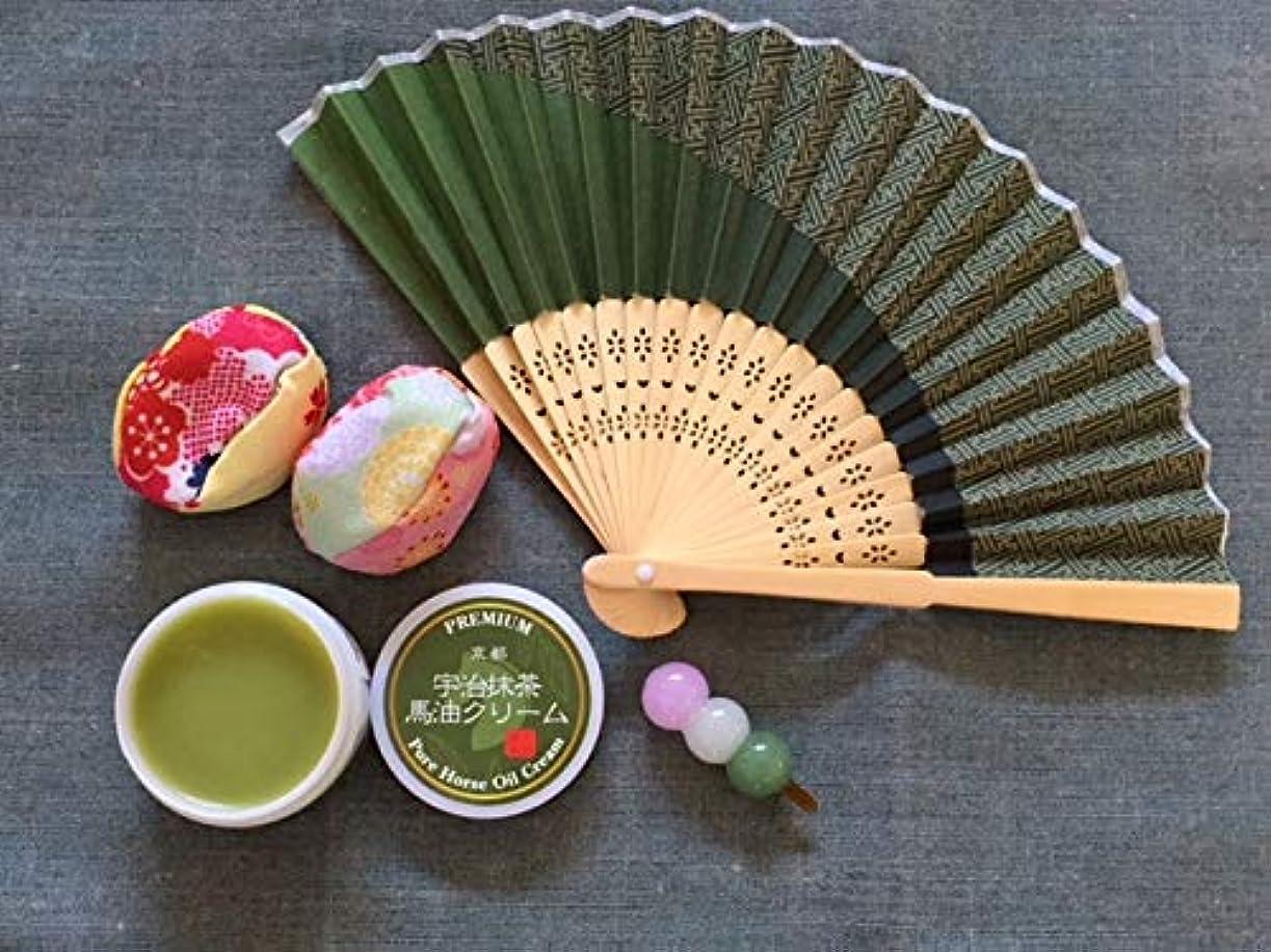 パニック不適当過度の京都宇治抹茶馬油クリーム PREMIUM 50ml 完全手づくり 無添加 国産馬油のみでつくりました