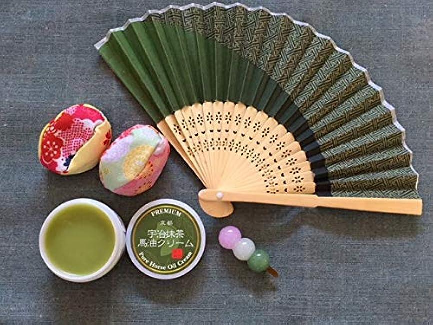 以上構築する欠点京都宇治抹茶馬油クリーム PREMIUM 50ml 完全手づくり 無添加 国産馬油のみでつくりました