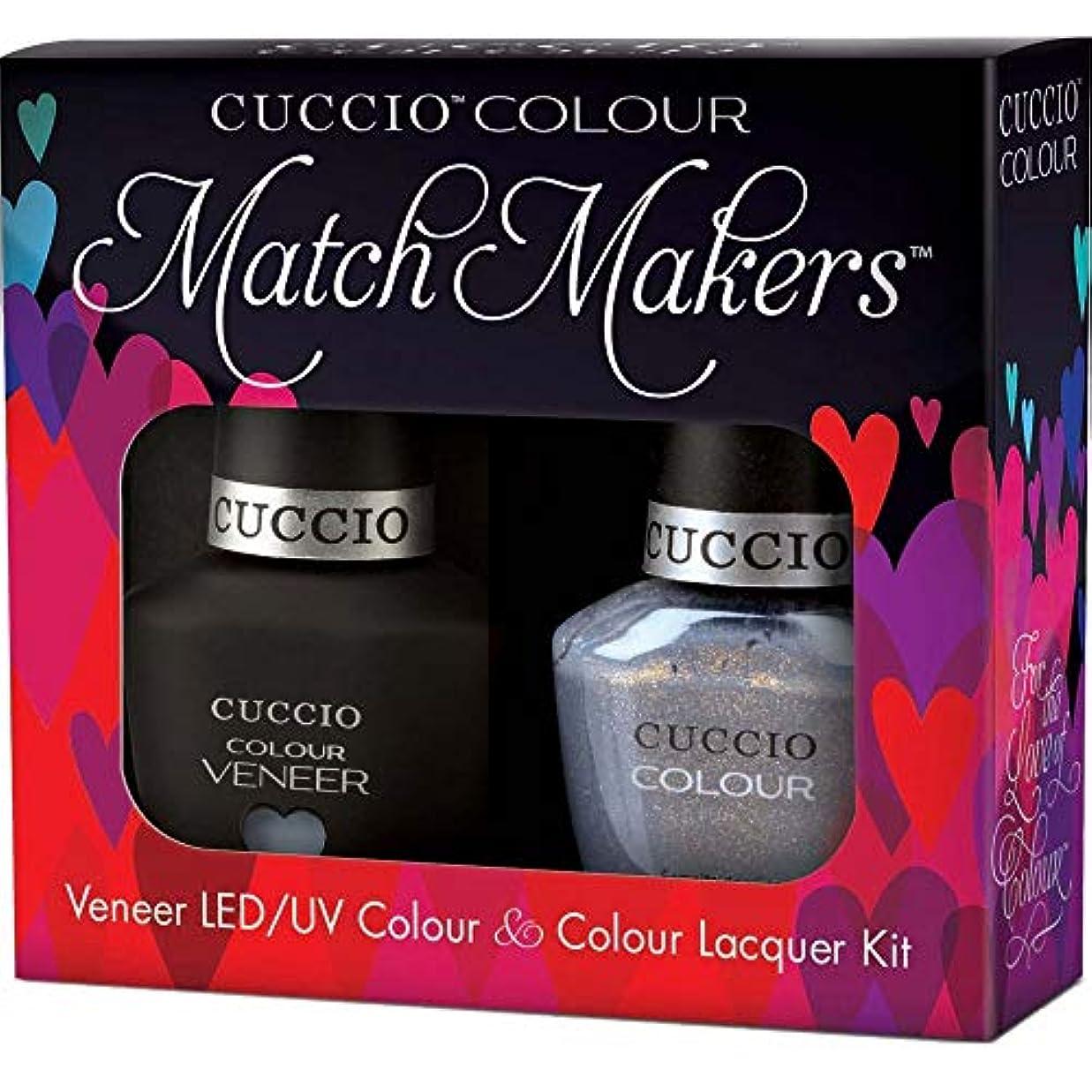 スリップスラッシュ怒るCuccio MatchMakers Veneer & Lacquer - Grey's Anatomy - 0.43oz / 13ml Each