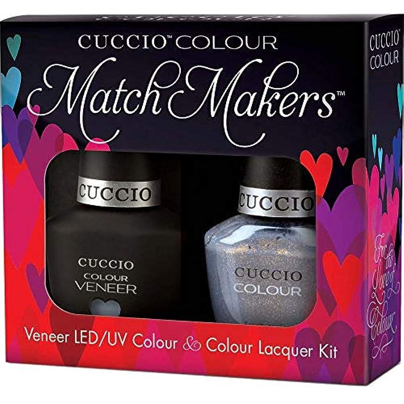 比類のない保証するジェスチャーCuccio MatchMakers Veneer & Lacquer - Grey's Anatomy - 0.43oz / 13ml Each