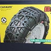 【雪 氷 路面凍結に】 タイヤチェーン CARMATE バイアスロン クイックロック2 C707  【ブラック】普通タイヤ: 185/70R14・165/80R14、スタットレス:165/80R14(165R14) ラバーチェーン ネットチェーン ゴムチェーン