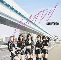 CANDY GO!GO!「禁断relation 〜ゲスLOVE〜」のCDジャケット