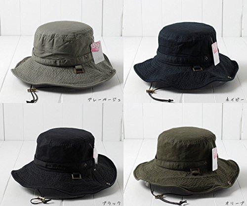(ミルサ)milsaウォッシュコットンアドベンチャーハット【UVカット】04.グレーベージュ151-361042あごひも付き大きいサイズサファリハットつば広ハットつば広帽子紫外線対策UV加工ウォッシュ加工コットンハットレディース女性帽子