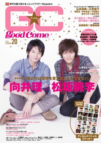 GOOD ★ COME [グッカム] Vol.20 (TOK...