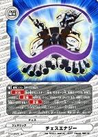 フューチャーカード バディファイト/チェスエナジー/ブースター 第1弾「ドラゴン番長」(BF-BT01)