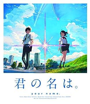 【Amazon.co.jp限定】「君の名は。」Blu-rayスタンダード・エディション(早期購入特典:特製フィルムしおり付き)(オリジナル特典:特殊加工ポストカード2枚組付き)