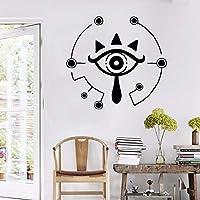 Yxjj1 野生の息吹きのシンボルデカールSheikahアイウォールステッカーキッズルーム用壁画ゼルダゲームポスターホームベッドルームの装飾(57X62Cm)