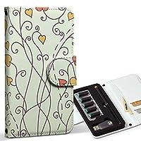 スマコレ ploom TECH プルームテック 専用 レザーケース 手帳型 タバコ ケース カバー 合皮 ケース カバー 収納 プルームケース デザイン 革 フラワー ハート 模様 005479