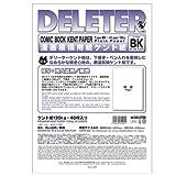 デリーター 漫画原稿用紙 A4無地 BKタイプ 135kg B5・同人誌用 (ケント紙)