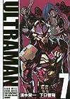 ULTRAMAN 第7巻
