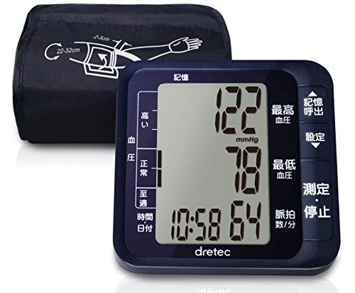 dretec(ドリテック) 血圧計 上腕式 大画面 デジタル...