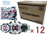 仮面ライダージオウ 変身ベルト DXジクウドライバー 12個セット カートン売り Kri'B クリーニングクロス付き