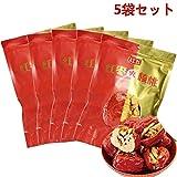 紅棗夾核桃【5袋セット】 干し赤棗とクルミの組み合わせ 栄養たっぷり 人気お菓子 中華食材 258gX5袋