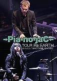 →Pia-no-jaC← TOUR Re:EARTH 2014.3.21 TOKYO DOME CITY HALL 画像