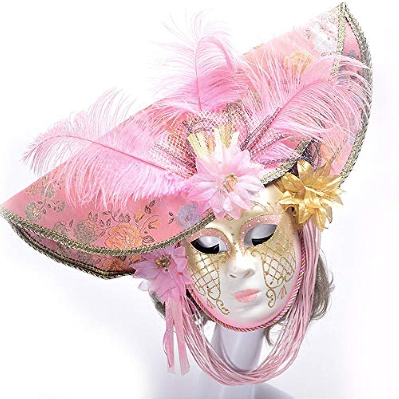 心のこもった努力する抜け目がないダンスマスク プレミアムピンクフェザーズアンドフラワーズフェスティバルコスプレナイトクラブパーティーマスクレディースハロウィンハンドメイドペイントマスク ホリデーパーティー用品 (色 : ピンク, サイズ : 55x35cm)