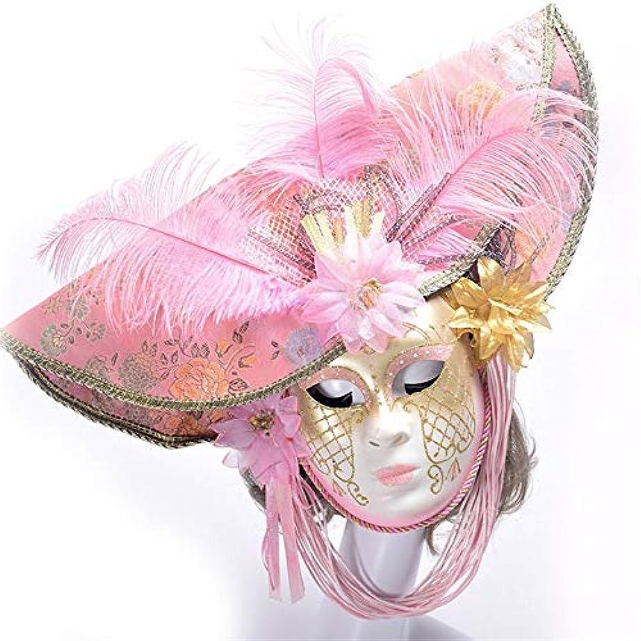 ダンスマスク プレミアムピンクフェザーズアンドフラワーズフェスティバルコスプレナイトクラブパーティーマスクレディースハロウィンハンドメイドペイントマスク ホリデーパーティー用品 (色 : ピンク, サイズ : 55x35cm)