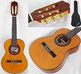 Cordoba C1 1/4 Size クラシックギター