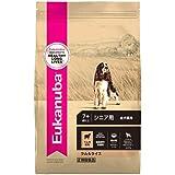 ユーカヌバ 7歳以上 ラム&ライスシニア(超小粒) 2.7kg ペット用品 犬用食品(フード・おやつ) プレミアム・ドッグフード [並行輸入品]
