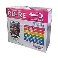 磁気研究所 HIDISC BD-RE 録画用5mmスリムケース10P HDBD-RE2X10SC ×5セット
