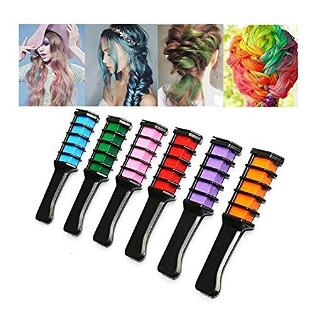 所持確認してください大佐6色のヘアチョークコーム一時的なヘアカラークリームはすべての髪の色で動作しますDIYパーティーコスプレハロウィン