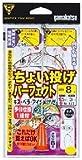 がまかつ(Gamakatsu) チョイ投ゲパーフェクト仕掛 N137 7-1.5