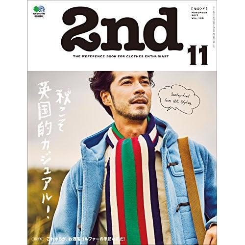 2nd(セカンド) 2017年11月号 Vol.128[雑誌] 2rd