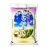 さかつめ農場 令和元年新潟産こしいぶき玄米 5kg