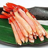 ( かに 蟹 カニ ズワイ ) 紅ずわいがに ポーション ボイル 数量限定冷凍便 (2.4kg)
