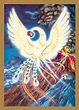 火の鳥 オールカラー画集 [愛蔵版]