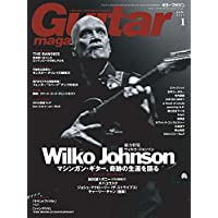 Guitar magazine (ギター・マガジン) 2015年 01月号