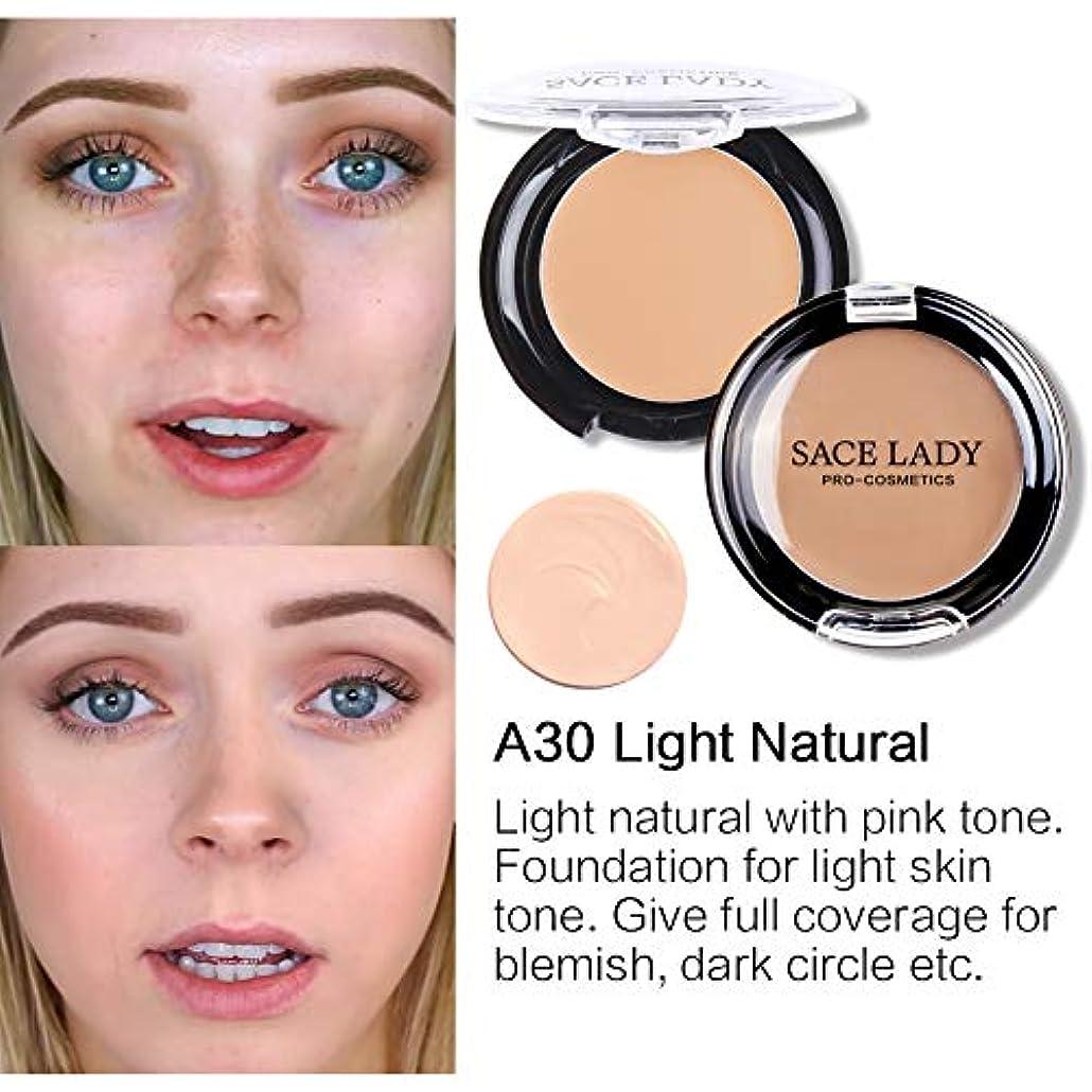 証書チップ構造SACE LADY Full Coverage Cream Concealer Waterproof Face Makeup, Oil-control and Long Wearing Cosmetic(6g/0.2oz...
