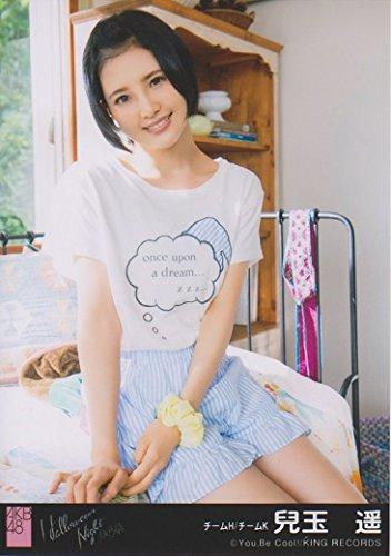 AKB48 公式 生写真 ハロウィン・ナイト 劇場盤 【兒玉遥】