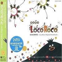 PSP 「LocoRoco」オリジナル・サウンドトラック 「ロコロコのうた」