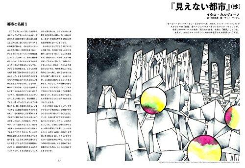 MONKEY vol.12 翻訳は嫌い?