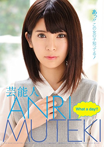 What a day! !  MUTEKI [DVD]