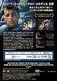 眼下の敵 [DVD] 画像