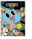Amazing World of Gumball [DVD]
