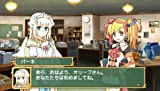 剣と魔法と学園モノ。2 - PSP 画像