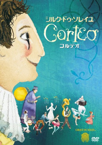 コルテオ [DVD]の詳細を見る