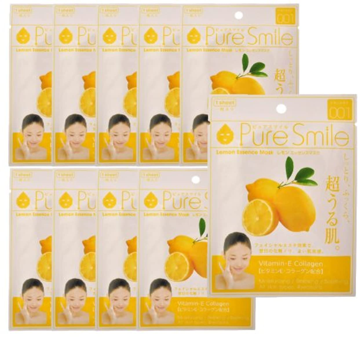 現代の不十分いうピュアスマイルレモン 10枚パック