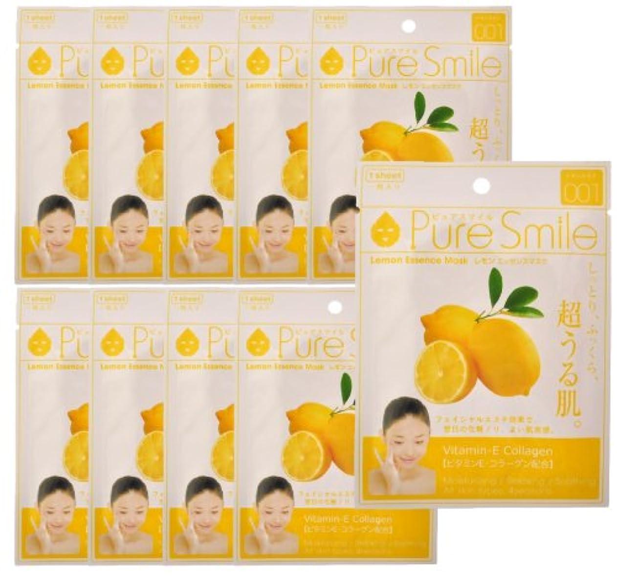 グリースワークショップ考慮ピュアスマイルレモン 10枚パック